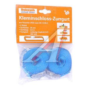 Стяжка крепления груза 0.25т 2.5м-25мм (полиэстр) комплект 2шт. DOZURR 250 0012, DOZURR 250,