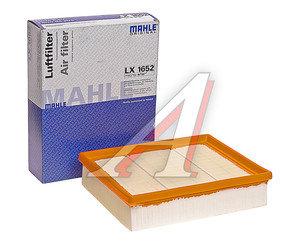 Фильтр воздушный MERCEDES A (W169),B (W245) MAHLE LX1652, A2660940004