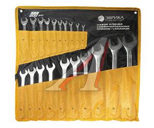 Набор ключей комбинированных 6-32мм 20 предметов в сумке CrV Pro ЭВРИКА ER-50200