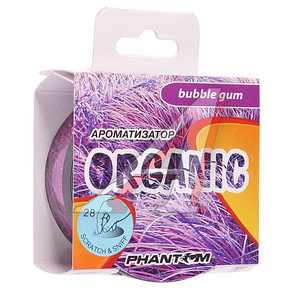 Ароматизатор на панель приборов текстиль (bubble gum) Organic PHANTOM PH3187 \Organic, PH3187,