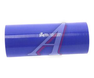 Шланг МАЗ охлаждения наддувного воздуха силикон (L=200мм,d=70мм) 4370-1323095