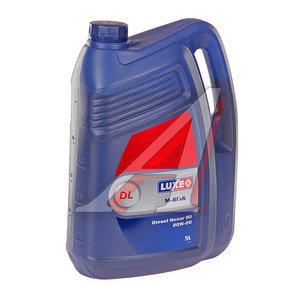 Масло дизельное М8Г2К мин.5л LUXE LUXOIL М8Г2К, 160-046