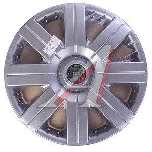 Колпак колеса R-13 декоративный серый комплект 4шт. СПОРТИВ СПОРТИВ R-13