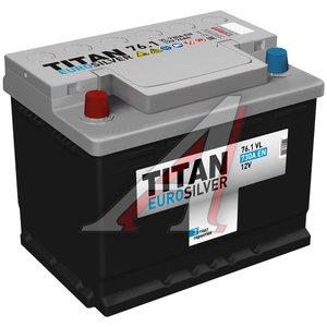 Аккумулятор ТИТАН Euro Silver 76А/ч 6СТ76