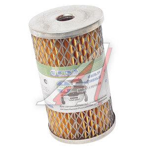 Фильтр топливный ГАЗ-31105,3302 дв.ГАЗ-560 тонкой очистки (ОАО ГАЗ) 560-1117010-20, 560.1117010