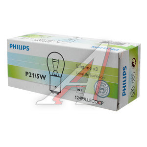 Лампа 12VхP21/5W (BAY15d) LONG LIFE ECO VISION PHILIPS 12499LLECOCP, P-12499LLECO