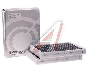 Фильтр воздушный салона BMW 5 (E39) угольный OE 64312207985