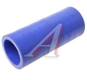 Патрубок КАМАЗ радиатора отводящий нижний короткий синий силикон (L=100мм,d=32) 5350-1015240-01