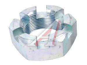 Гайка КАМАЗ пальца штанги реактивной корончатая (ОАО КАМАЗ) 5511-2919032