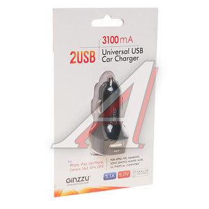 Устройство зарядное в прикуриватель 2 USB GINZZU GINZZU GA-4415UB