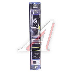 Шторка автомобильная универсальная 60х42-48см роликовая ткань-сетка черная 2шт. GABARIT W-605M