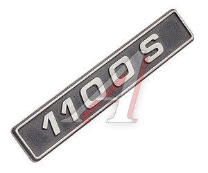 """Орнамент крыла заднего """"1100S"""" 21081-8212214-01 S, 21081-8212214-01"""