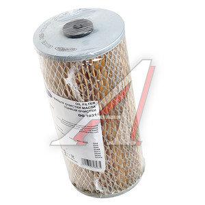 Элемент фильтрующий КАМАЗ масляный ЕВРО-1,2,3 (бумага)GOODWILL 7405.1017040-02, OG-1031