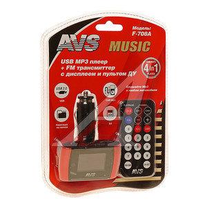 Модулятор FM плеер MP3 AVS F708А 43046, AVS-F708А