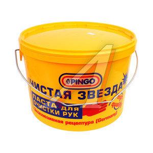 Очиститель рук 11л Чистая звезда PINGO PINGO 85010-0, 85010-0