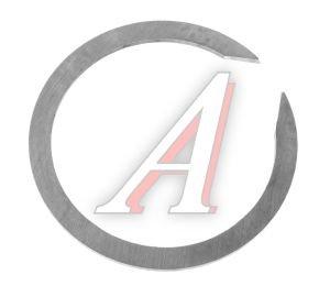 Кольцо ЯМЗ КПП пружинное упорное 2.55мм АВТОДИЗЕЛЬ 239.1701136-01