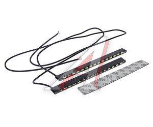Огни ходовые дневного света LED HDX 15 16см самоклеящиеся 12V TORINO 09764, HDX-15 LED