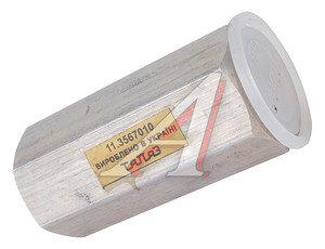 Клапан КАМАЗ,МАЗ обратный ПААЗ 11.3567010