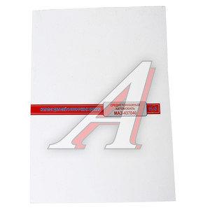 Книга МАЗ-437040,Д-245.9-540 каталог СКАРИНА Т01.12