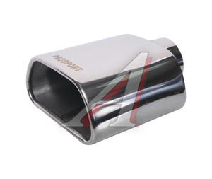 Насадка на глушитель вход. d=58, вых. d=141 (L=160мм) PRO SPORT RS-06101