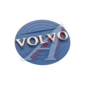 Эмблема VOLVO колпака колесного OMPAS KAP01-VOL