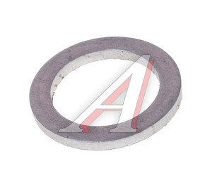 Шайба 14.0х20.0х2.0 алюминиевая (плоская) ЦИТ ШМ 14.0х20.0-2.0-П