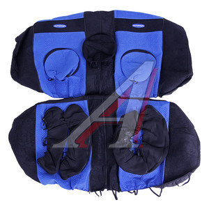 Авточехлы универсальные велюр (8 молний) черно-синие (11 предм.) Transform AUTOPROFI TRS-002 BK/BL, TRS-002 BK, BL
