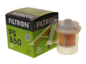 Фильтр топливный DAEWOO Tico (95-00) FILTRON PS860