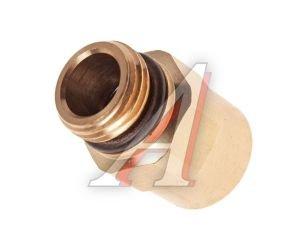Соединитель трубки ПВХ,полиамид d=12мм (наружная резьба) М16х1.5 прямой латунь CAMOZZI 9512 12-M16X1,5