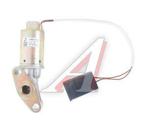 Клапан электромагнитный ЯМЗ привода вентилятора 24V (без ручного дублера, с кольцом) РОДИНА КЭМ 32-20