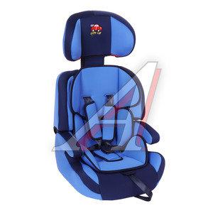 Автокресло детское 9-36кг (I-II-III) 0.9-12лет синие (с ремнями) 515В Little Car PSV 115528, 115528 PSV,
