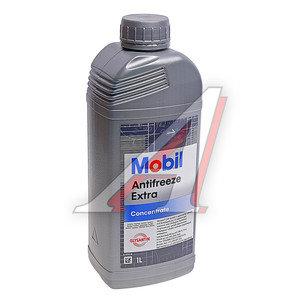 Антифриз синий -76С концентрат 1л Extra MOBIL MOBIL, 01_0599