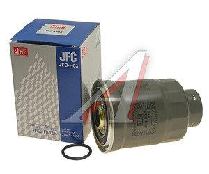 Фильтр топливный HYUNDAI Porter (JFC-H03) JHF 31945-44000