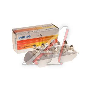 Лампа T15х43 3W SV8.5 12V PHILIPS 12850CP, P-12850