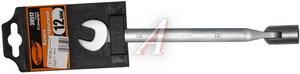 Ключ комбинированный 12х12мм рожково-торцевой шарнирный АВТОДЕЛО АВТОДЕЛО 30512, 10887