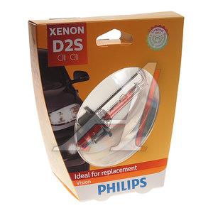 Лампа ксеноновая D2S 35W P32d-2 85V 4600K (блистер) Xenon Vision PHILIPS 85122VIбл, P-85122VIбл
