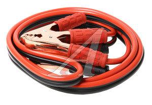 Провода для прикуривания 600А 3м (медь) TYPE R B-600CU