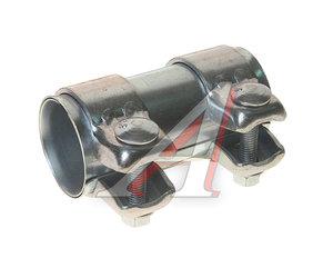Хомут глушителя AUDI A2 (01-05) SKODA Roomster (06-) FA1 004-938, 250-145, 8Z0253141