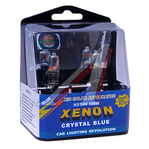 Лампа H3 24Vх100W (PK22s) CRYSTAL BLUE ZENON 2шт. EAGLEYE EZ-241003CB,