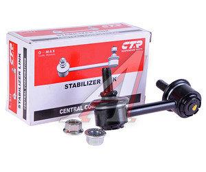 Стойка стабилизатора HONDA Civic,CR-V (-06) заднего правая CTR CLHO-18, 28051, 52320-S9A-003/52320-S9A-305