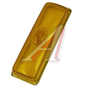 Стекло фары Yellow DLAA LA-2700Ys