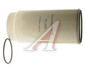 Элемент фильтрующий КАМАЗ топливный ЕВРО (для PreLine PL 420) без пластиковой колбы PL 420X