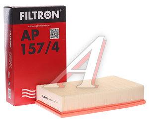 Фильтр воздушный VW T5 (10-) FILTRON AP157/4, LX786, 7H0129620