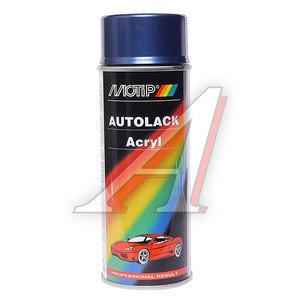 Краска компакт-система аэрозоль 400мл MOTIP MOTIP 53985, 53985