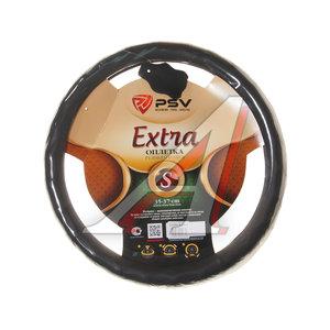 Оплетка руля (S) черная Extra Fiber PSV 125862, 125862 PSV