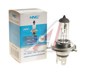 Лампа H4 12V 60/55W P43t-38 HNG H4 АКГ 12-60+55-1 (H4), HNG-12443, АКГ 12-60+55-1