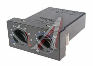 Блок управления отопителем ВАЗ-2110 АЭНК-К 1333.3854, 2110-8128020