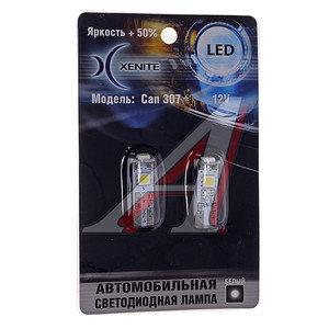 Лампа светодиодная 12V W5W 1W W2.1х9.5SD белая блистер (2шт.) XENITE Can 307, 1009095/1009304