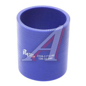 Патрубок ГАЗ-3310 Валдай интеркулера дв.CUMMINS ISF 3.8 синий силикон 3310-1172100