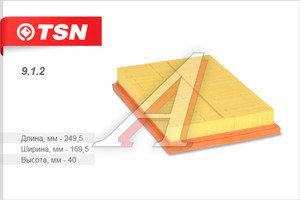 Фильтр воздушный HYUNDAI Accent TSN 9.1.2, LX336, HE1923603